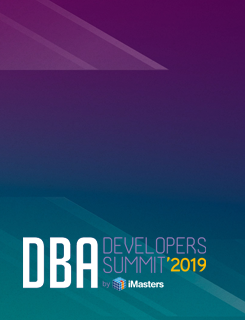 DBA Developers Summit